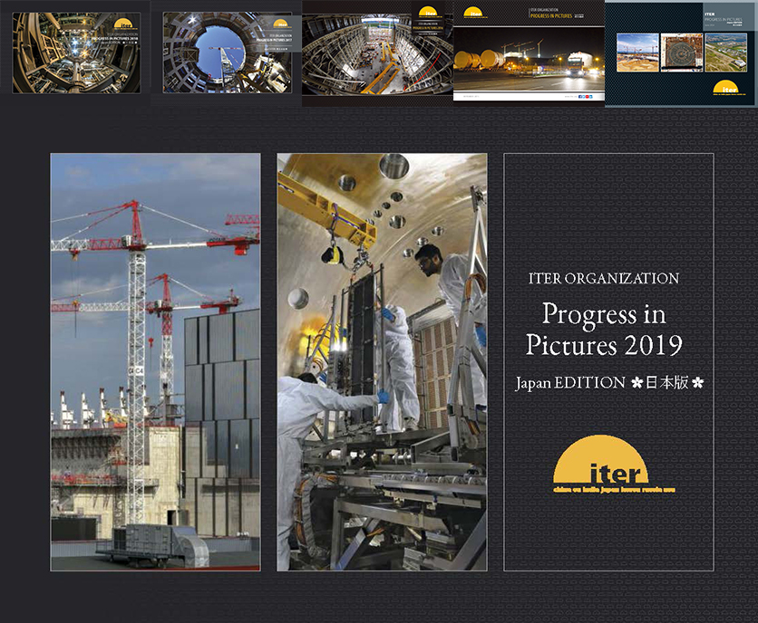 ITER Progress in Pictures Japan EDITION
